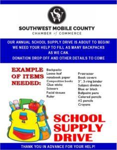 2021 School Supply Drive